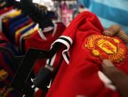 صورة:قميص مانشستر يونايتد الجديد