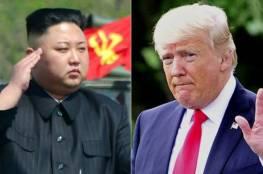 واشنطن تعلن استعدادها للتفاوض مع بيونغ يانغ دون شروط
