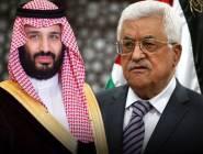 صحيفة أميريكية: خطة ابن سلمان لدولة فلسطين.. بيع الضفة الغربية والقدس المحتلتين لإسرائيل مقابل 10 مليارات دولار