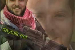 التواصل الاجتماعي فيسبوك....يتعرض لهجوم اسرائيلي بسبب الشهيد احمد جرار