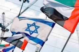 رسمياً.. السلطة الفلسطينية  تقدم شكوى ضد دولة عربية كبيرة للأمم المتحدة وهذا مفادها..