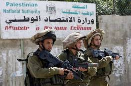 الاقتصاد الفلسطيني يقترب من الانهيار