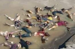 باكستان تستدعي سفير ميانمار لديها احتجاجاً على أعمال العنف ضد مسلمي الروهينغا