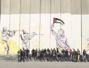 15 سنة من بناء الجدار الفاصل: ما الذي تغير؟