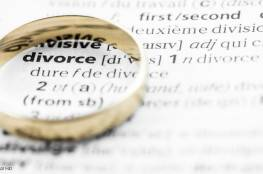 تفاصيل: طلاق ثمنه نصف مليار$