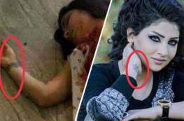 بالصور - حقيقة مقتل الإعلامية الشهيرة بعد تأكيد ان هذه صورتها!