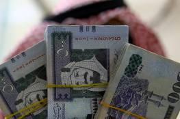 السعودية تنهي العمل بالريال الورقي وتخطط لعملة بديلة