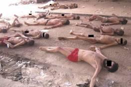 3 معتقلين سابقين بسوريا يسردون قصص الاعتقال والتعذيب