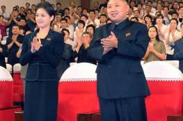 صورة تقطع الشك في اليقين بمصير زوجة زعيم كوريا الشمالية