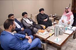 ماذا دار في اللقاء التاريخي بين محمد بن سلمان ومقتدى الصدر ؟؟