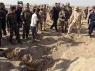 العراق : انتشال 36 جثة لضحايا داعش في الموصل