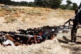 تنظيم داعش الإرهابي يقتل 30 مدنياً غربي الموصل