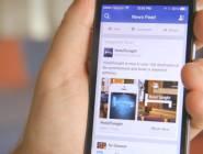 """احذفوا """"فيسبوك"""" من هواتفكم فوراً"""