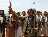 اليمن :الحوثيون ينتهجون أساليب داعشية في تعذيب اليمنيين