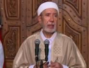 مفتي تونس الذي أيَّد مساواة المرأة بالرجل في الميراث يواجه تهمة فسادٍ بالحج