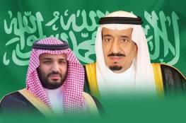 فلسطين: السعودية بقيادة خادم الحرمين الشريفين وولي العهد ستبقى دولة العدالة