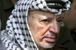 """تأجيل إطلاق """"ياسر عرفات"""" على حديقة عامة بروما لاحتجاج يهدي"""