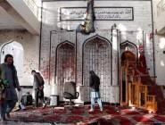 تنظيم داعش الإرهابي يتبنى هجوم مسجد كابول وواشنطن تدين