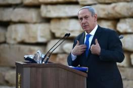 """نتنياهو:  جهود حثية تبذل لحل قضية """"عامونا"""""""