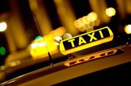 """سائق """"تاكسي"""" يتحرّش بمواطنة عبر """"واتساب"""""""