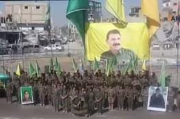 تركيا: رفع صورة أوجلان في الرقة يثبت انحياز واشنطن للإرهابيين...فيديو