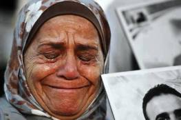 """فلسطين : """"يوم الأسير"""" فرصة للتذكير بمأساة آلاف المنسيين"""