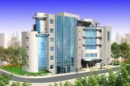 وزارة الصحة تغلق مستشفى مسلم برام الله