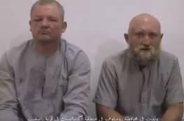 "داعش ينشر فيديو لجنديين روسيين أَسرهما في سوريا ""فيديو"""