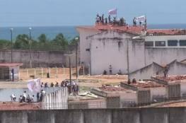 مقتل 21 في اقتحام سجن لتهريب سجناء في البرازيل