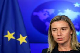 موغريني تؤكد على الموقف الأوروبي الرافض لنقل السفارات للقدس