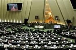 البرلمان الإيراني يناقش الاعتراف بالقدس عاصمة أبدية لفلسطين