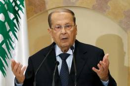 الرئيس اللبناني يدعو الى تحرك عربي جامع لفتح المسجد الأقصى المبارك