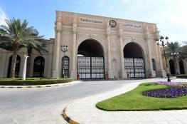 قضية فساد جديدة تهز مدينة سعودية