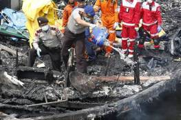 أحتراق 23 سائحا في إندونيسيا جراء حريق بسفينة