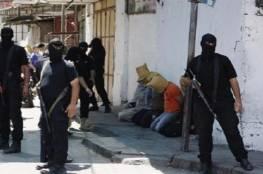 الأمم المتحدة تدين إعدام حماس لثلاثة فلسطينيين