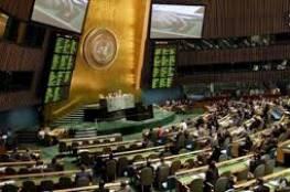 الجمعية العامة قد تحيي القرار الدولي الذي عطّلته أمريكا بشأن القدس