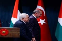 فلسطين : اردوغان يبدى للرئيس استعداده تقديم مساعدات طارئة لغزة