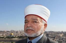 فلسطين : : نقل السفارة الأمريكية الى القدس يهدد السلم والأمن الدوليين