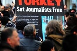 أغلاق  المواقع الإلكترونية المؤيدة للأكراد في تركيا