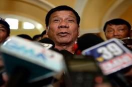 """حرب بين الرئيس الفلبيني وابنة كلينتون بسبب"""" مزحة الاغتصاب"""""""