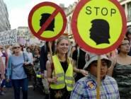 مظاهرات و احتجاجات ضد ترامب في اسكتلندا قبل توجهه إلى ملعبه للغولف