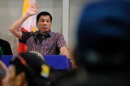 الفلبين : الرئيس يتعهد بشن حرب لا هوادة فيها على المخدرات