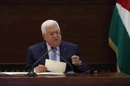 """الرئيس الفلسطيني يصدر مرسوما بتشكيل """"محكمة الانتخابات"""""""