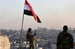 أحياء حلب الشرقية خالية من المسلحين