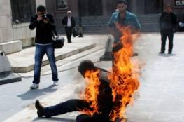 الأردن : وفاة مواطن اشعل النار بجسده في عمان