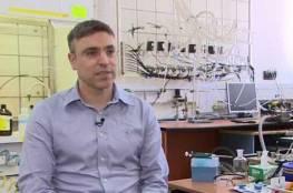 حسام حايك:بروفيسور فلسطيني يخترع أنف إلكتروني يشخِّص السرطان