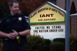 مكافأة مادية من شرطة تكساس للتبليغ عن المتسببين بحريق مسجد تكساس