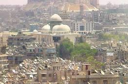 10 مدن يعود وجودها إلى آلاف السنين.....أقدمها أريحا وأعرقها حلب الشهباء