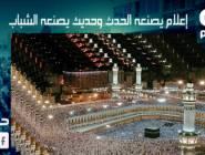 السعودية: تغريم من ينهي التعاقد مع العاملين الوافدين بطرق غير شرعية
