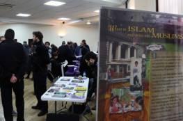 صور:مساجد بريطانيا تفتح أبوابها للجميع